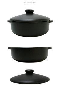 ブラックセラミック蓋付きドリアボウルL17.4cm