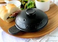 ブラックセラミック蓋付きエッグパン直径16cm