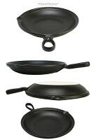 ブラックセラミック片手片口スナックパン大直径21cm