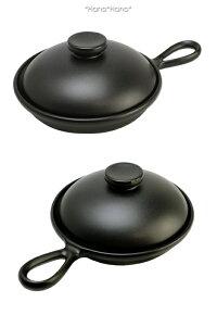 ブラックセラミック蓋付き目玉焼きプレート直径15cm