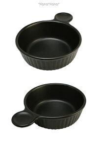 ブラックセラミック片手スープボウル直径12cm