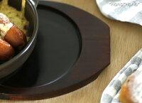 木製敷台丸グラタン皿大用内径14.8cm