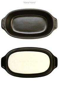モノトーンオーバルグラタン皿21cmブラウン