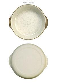 アイボリー砂目耳付き丸グラタン皿14.3cm