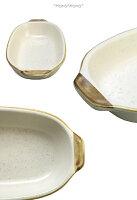 アイボリー砂目耳付きオーバルグラタン皿大21cm