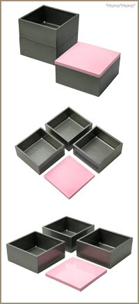 バイカラ—プチ三段重箱(小)ブロッサムピンク・シルバー漆器