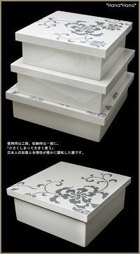 唐草三入子(重箱)オフホワイト漆器
