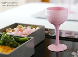 食前酒ブロッサムピンク漆器