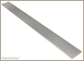 長角オードブルロングトレー(シルバー)シックでモダンな高級漆器・highquality/highrank/modern/lacquerware