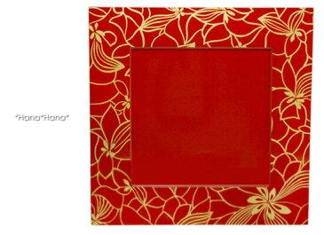 和花 正角サービングトレー レッド 33cm 漆器//和食器 食器 正月