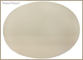 楕円フラットプレイスマット45cmベージュ漆器