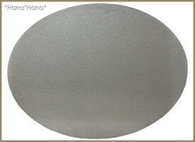 楕円フラットプレイスマット45cmシルバー漆器
