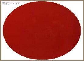楕円フラットプレイスマット45cmレッド漆器