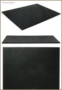 長角フラットプレイスマット43cmブラック漆器
