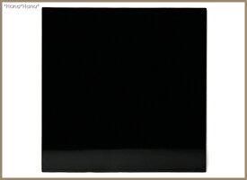 正角プレイスマット30cmブラックモダンな黒い折敷