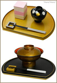 半月プレイスマットリバーシブル(ゴールド・マットブラック)漆器