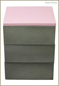 バイカラ—プチ三段重箱(大)ブロッサムピンク・シルバー漆器