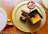 丸サービングトレー 30cm ゴールド 漆器//和食器 食器 正月