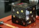 春秋 4.0 三段重箱 12cm 漆器//和食器 食器 正月...