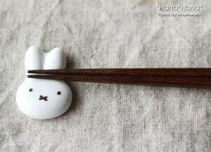 お子さんが大好きなキャラクターです☆ミッフィー コドモ箸/箸置きセット