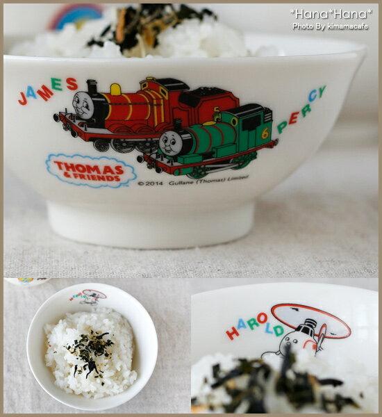 機関車トーマス こども茶碗 10.5cm
