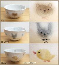 ふんわりコドモ食器・姫茶碗
