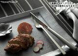 カネコ小兵 銀黒回角 回角大皿 24.5cm ブラック//美濃焼 和食器 お皿 おしゃれ