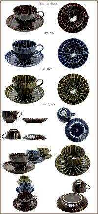 【小兵さんちの食卓・ぎやまん陶】菊形高台デザート鉢11.5cm