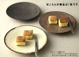 カネコ小兵 土物風マット ケーキ皿 16cm 粉引/アメ/鉄黒//美濃焼 和食器 お皿 おしゃれ 買いまわり