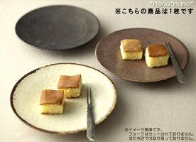 【小兵さんちの食卓・土物風マット】16cmケーキ皿