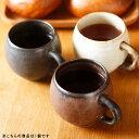 【クーポン配布中】カネコ小兵 土物風マット たるマグカップ