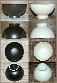【小兵さんちの食卓・しっとりマット】茶漬碗