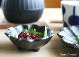 カネコ小兵 リンカ 花型豆鉢 8.5cm 黒練//美濃焼 和食器