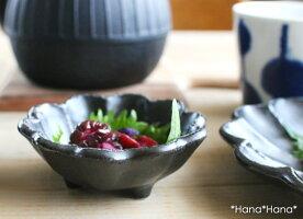 カネコ小兵リンカ花型豆鉢8.5cm黒練