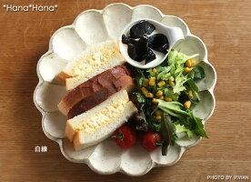 【小兵さんちの食卓・リンカ】八寸大皿24.5cm