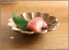 【小兵さんちの食卓・リンカ】六寸皿17.5cm