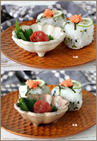 【小兵さんちの食卓・リンカ】豆鉢8.5cm