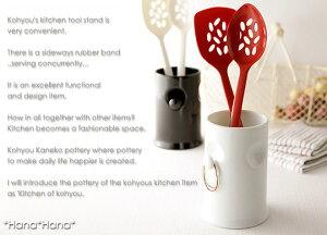 便利でデザインが素敵☆思わずキッチンでハミング♪【 小兵さんちの台所 】キッチンツールスタンド