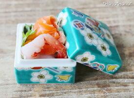 九谷焼陶箱蓋付き豆鉢9.5cm