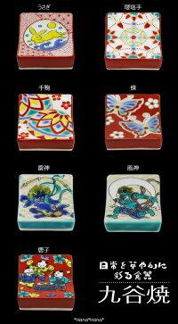 九谷焼色絵箸置き【和柄】