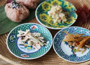 九谷焼 縁起豆皿 【古九谷】9.5cm//和食器 お皿 おしゃれ 食器 正月 買いまわり