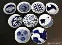 キハラ小紋 豆皿 10.9cm 全9柄 有田焼 //和食器 お皿 おしゃれ 買いまわりの写真