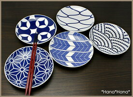 KIHARAKOMONキハラ小紋取り皿