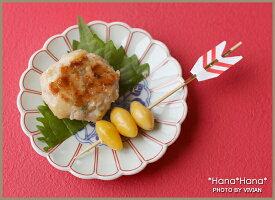 祥瑞菊菊割豆皿9.5cm波佐見焼