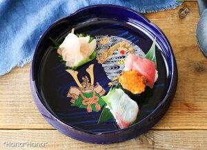 雲竜兜 寿司桶 菓子鉢 梅型 23cm ブルー //漆器 端午の節句 正月 キャッシュレス 還元