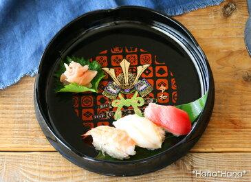 令和兜 寿司桶 菓子鉢 梅型 23cm ブラック//漆器 端午の節句 正月 キャッシュレス 還元