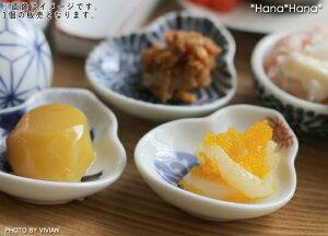ふくべ豆皿 有田焼//和食器 お皿 おしゃれ 食器 正月 ひょうたん型 キャッシュレス 還元 買いまわり