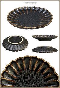 銀茶孔雀菊型刺身皿17cm