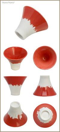 富士山盃珍味豆鉢(赤)