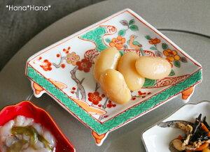 金梅にウグイス 盤型 豆皿 13cm 有田焼// 和食器 食器 正月 キャッシュレス 還元